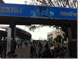 IMG_11053_20120115